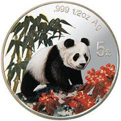 1997版熊貓彩色銀質(5元)紀念幣