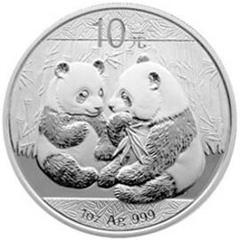 2009版熊猫银质(10元)纪念币