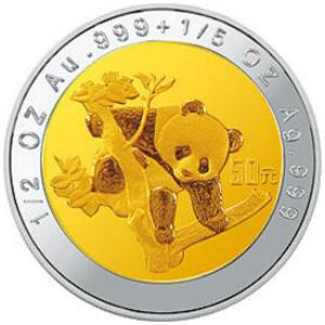 1997版熊猫双金属50元图片