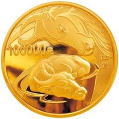 2009中国己丑牛年金质(10万元)纪念币