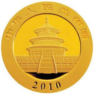 2010版熊猫金质20元图片