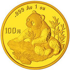 1998版熊猫金质(100元)纪念币
