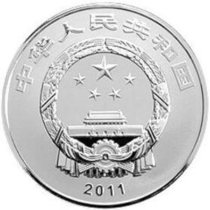 """世界遗产登封""""天地之中""""历史建筑群银质10元图片"""
