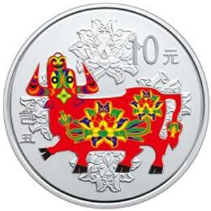 2009中国己丑牛年彩色银质图片