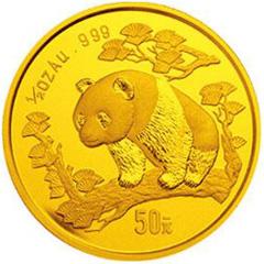 1997版熊猫金质(50元)纪念币