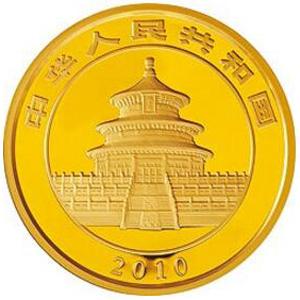 2010版熊猫金质10000元图片