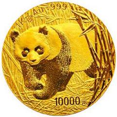 2002版熊猫金质(10000元)纪念币