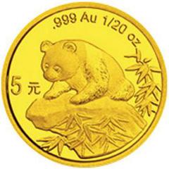 1999版熊猫金质(5元)纪念币