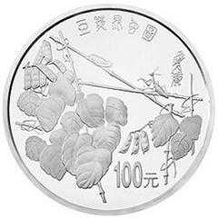 中国近代国画大师齐白石银质(100元)纪念币