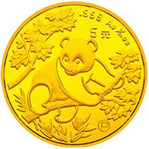 1992版熊猫精制金质5元图片
