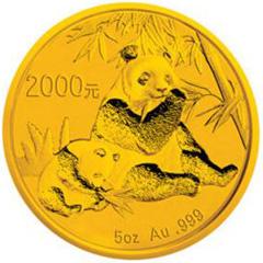2007版熊猫金质(2000元)纪念币