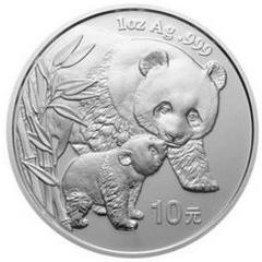 2004版熊猫银质(10元)纪念币