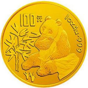 1996版熊猫精制金质100元图片