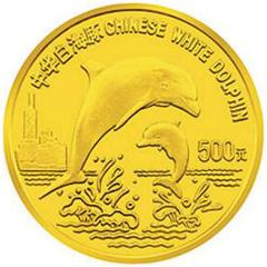 珍稀动物第5组金质(500元)纪念币