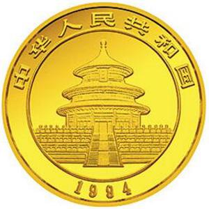1994版熊猫普制金质10元图片