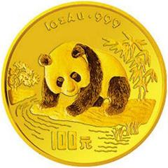 1995版熊猫精制金质(100元)纪念币