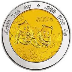 1995版熊猫双金属(500元)纪念币