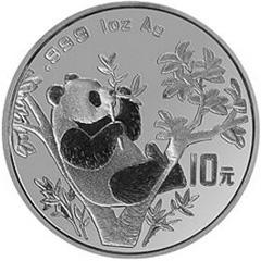1995北京国际邮票钱币博览会银质纪念币
