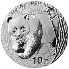 2001版熊猫银质(10元)纪念币