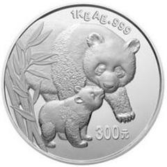 2004版熊猫银质(300元)纪念币