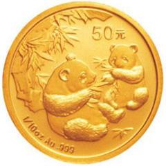 2006版熊猫金质(50元)纪念币