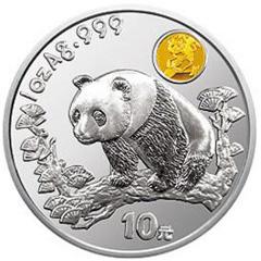 1997上海国际邮票钱币博览会银质纪念币