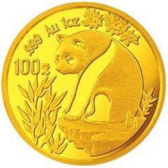 1993版熊猫金质(100元)纪念币