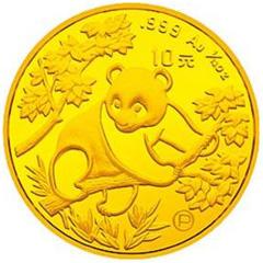 1992版熊猫精制金质(10元)纪念币