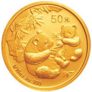 2006版熊猫金质50元图片