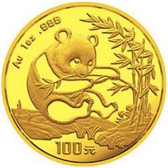 1994版熊猫金质(100元)纪念币