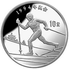 第17届冬奥会银质纪念币