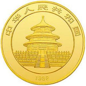 1999版熊貓金質10元圖片