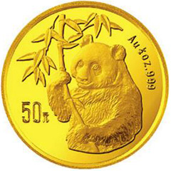 1995版熊猫金质(50元)纪念币