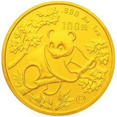 1992版熊猫精制金质(100元)纪念币