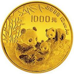 1995版熊猫金质(1000元)纪念币