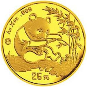 1994版熊猫精制金质25元图片