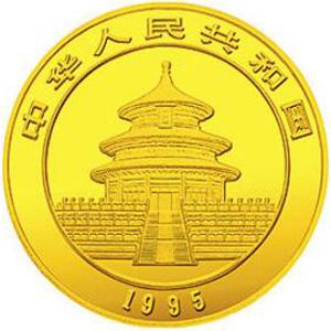 1995版熊貓精制金質100元圖片