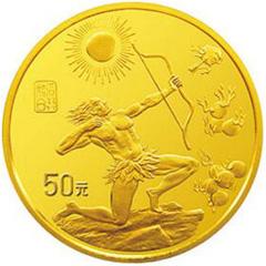黄河文化第2组金质(50元)纪念币