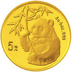 1995版熊猫金质(5元)纪念币