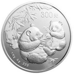 2006版熊猫银质(300元)纪念币