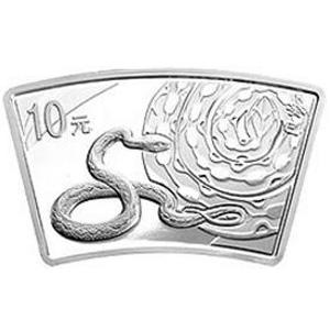 2013中国癸巳蛇年扇形银质图片