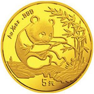 1994版熊猫普制金质5元图片