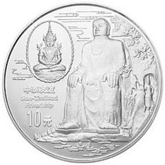 中国-泰国友好纪念银质(10元)纪念币