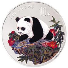1999版熊猫彩色银质纪念币