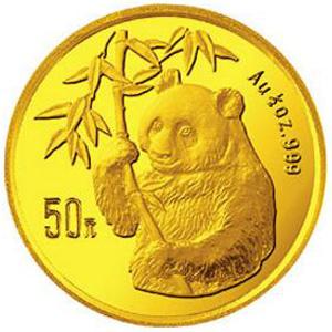 1995版熊猫金质50元图片