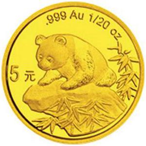 1999版熊猫金质5元图片