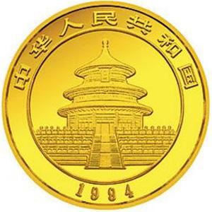 1994版熊貓精制金質50元圖片