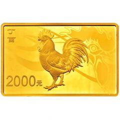 2017中国丁酉鸡年长方形金质纪念币