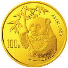 1995版熊猫普制金质(100元)纪念币