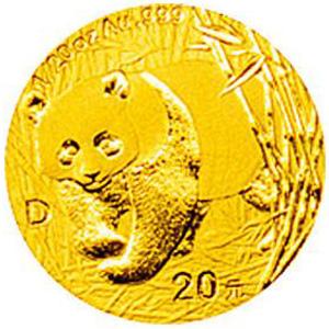 2001版熊猫金质20元图片